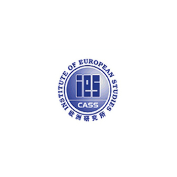 Institute Of European Studies, Chinese Academy Of Social Sciences (CASS)