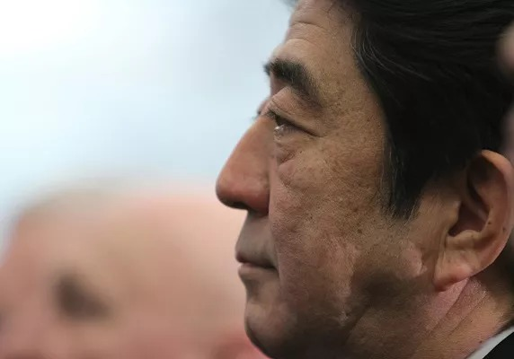 Japan and a very underwhelming election