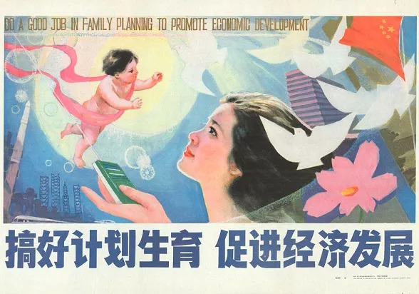 The end of China's family planning policy?