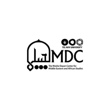 The Moshe Dayan Center for Middle Eastern and African Studies (MDC)
