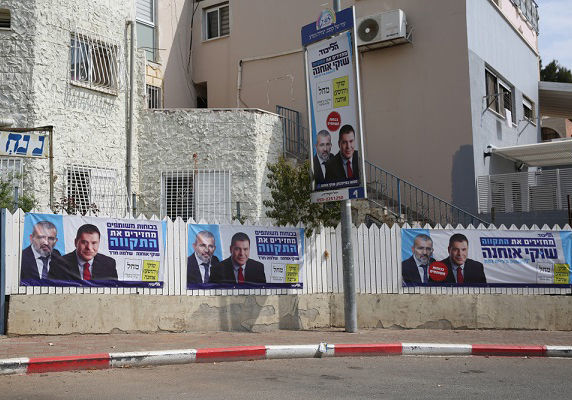 Israeli elections, 2019: The battle between Netanyahu and the generals