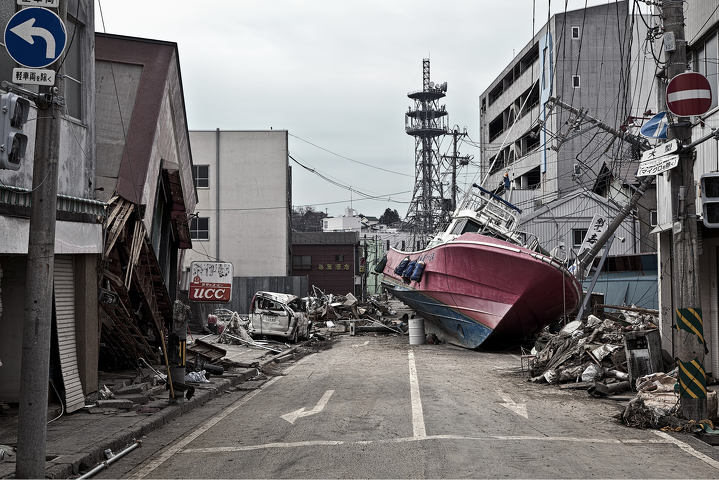 Earthquakes, Tsunamis, and the Wrath of Nature